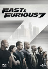Fast & Furious 7 DVD inlay