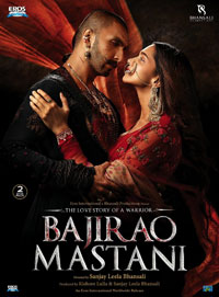 Bajirao Mastani DVD cover