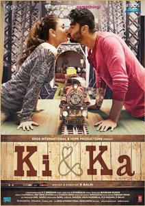 Ki & Ka DVD cover