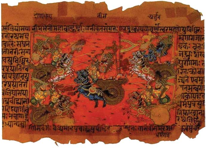 Manuscript in Sanskrit