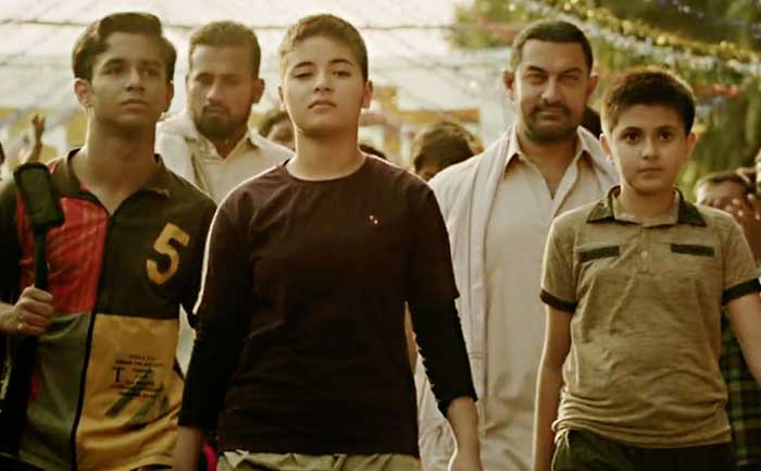 Dangal screenshot