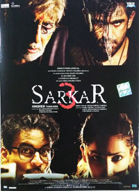 Cover of Sarkar 3 DVD