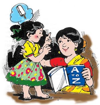 Female teacher with a female student