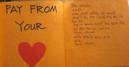 Udaybhai's greeting card 'Pay from your heart'