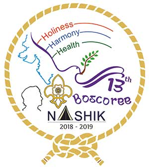 Logo of the 13th Boscoree held at Nashik in December 2018
