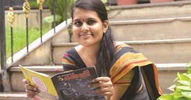 Ashweetha Shetty