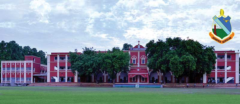 St Joseph's College, Prayagraj building