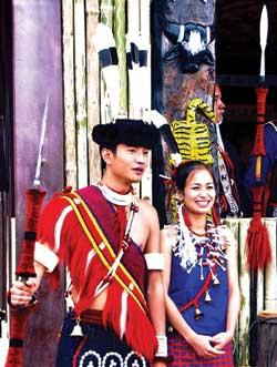 Ao tribe