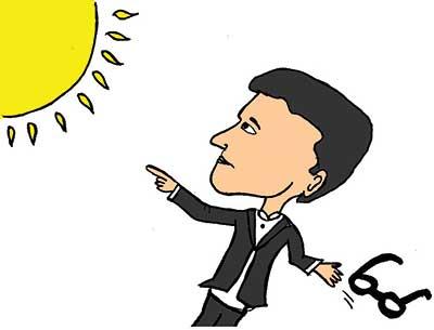 Illustration of man staring at the sun