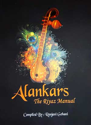 Cover of Alankars - The Riyaz Manual