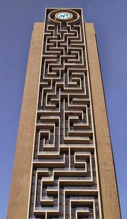 Maze Tower in Dubai