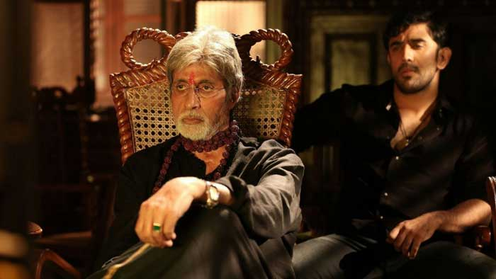 Sarkar 3 screenshot