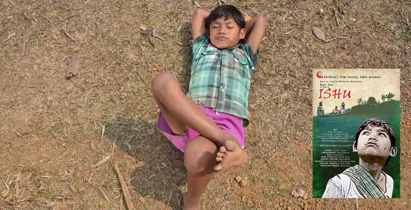 Scene from Ishu, Assamese children's film